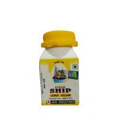 Ship Yellow100 gm